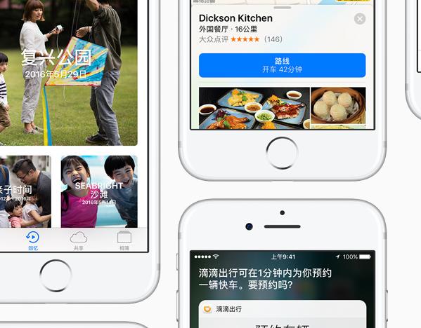 iOS11 Beta9怎么升级?苹果iOS11 Beta9升级教程