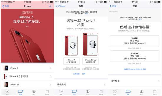 iPhone 8购机指南:第一时间入手必看