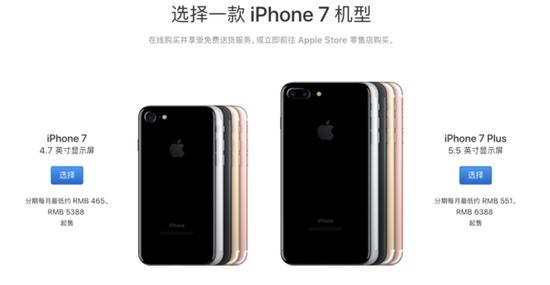 iPhone8在哪里可以购买?iPhone8购买方法介绍