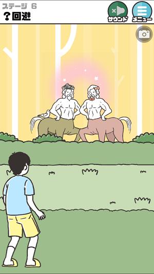 《神回避2》评测:鬼畜解谜,用脑洞拯救傻气少年