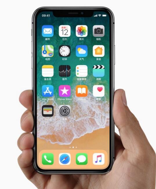 苹果iPhone X全面屏手势操作大全