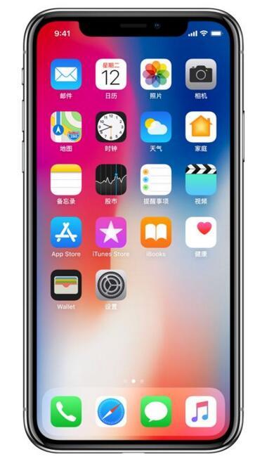 苹果iPhone X上的iOS11大不同  iPhone8被比下去