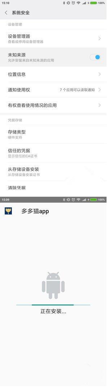 �@些功能iOS是不是永�h都不��有?