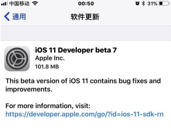 这些功能iOS是不是永远都不会有?
