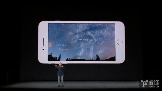 苹果发布会上演示的这款牛逼AR游戏是什么?
