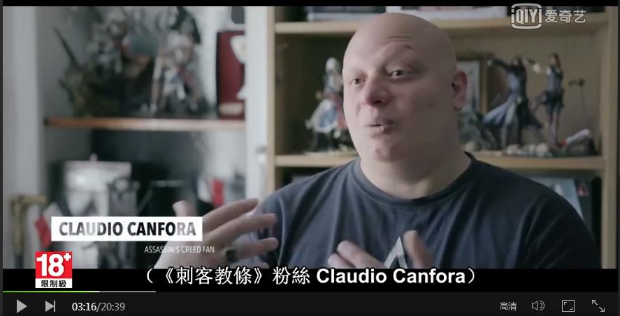 游戏改变人生——《刺客信条》玩家社群纪录片