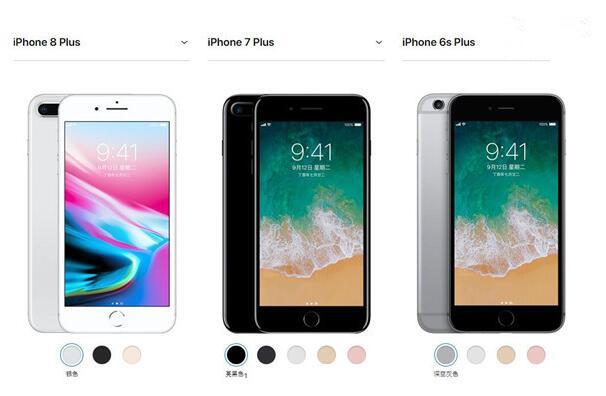 苹果改变了传统的命名方式,明年的iPhone该叫啥?