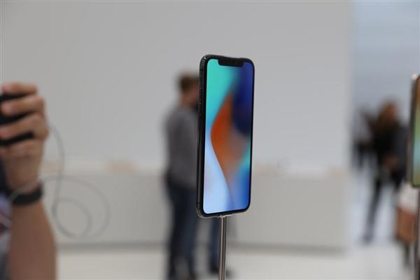 购买一台iPhone X至少要多少钱?