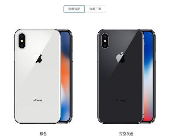 iPhone X未上市已登陆闲鱼 22000不算贵
