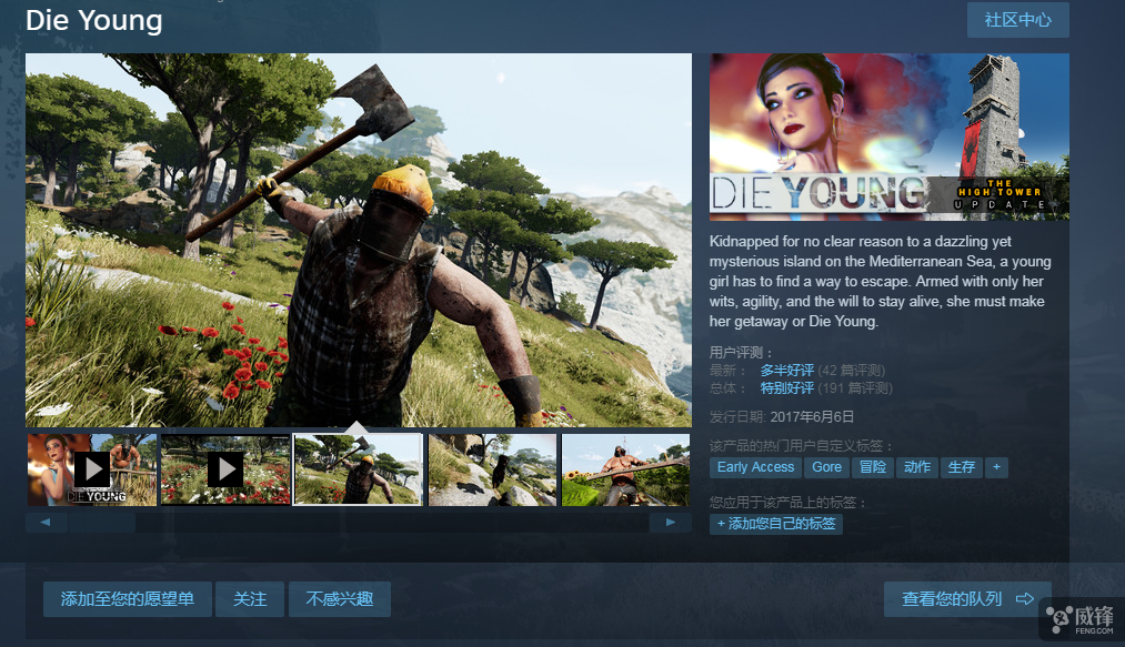 你怎么看?游戏被盗版,但这家开发商却选择用爱感化