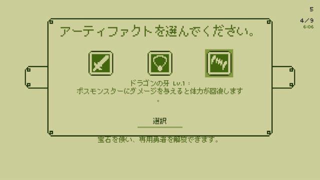 《关键勇士》试玩:一记回忆杀,体验初代Game Boy黑白风格
