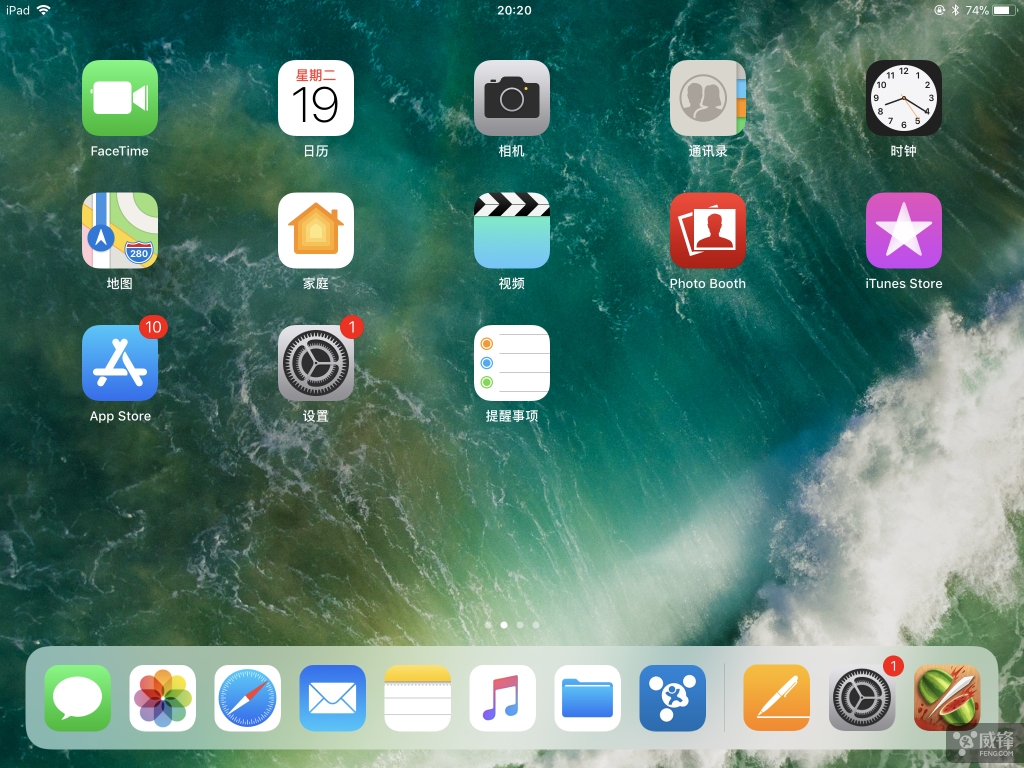 苹果iOS11正式版发布  史上最大更新