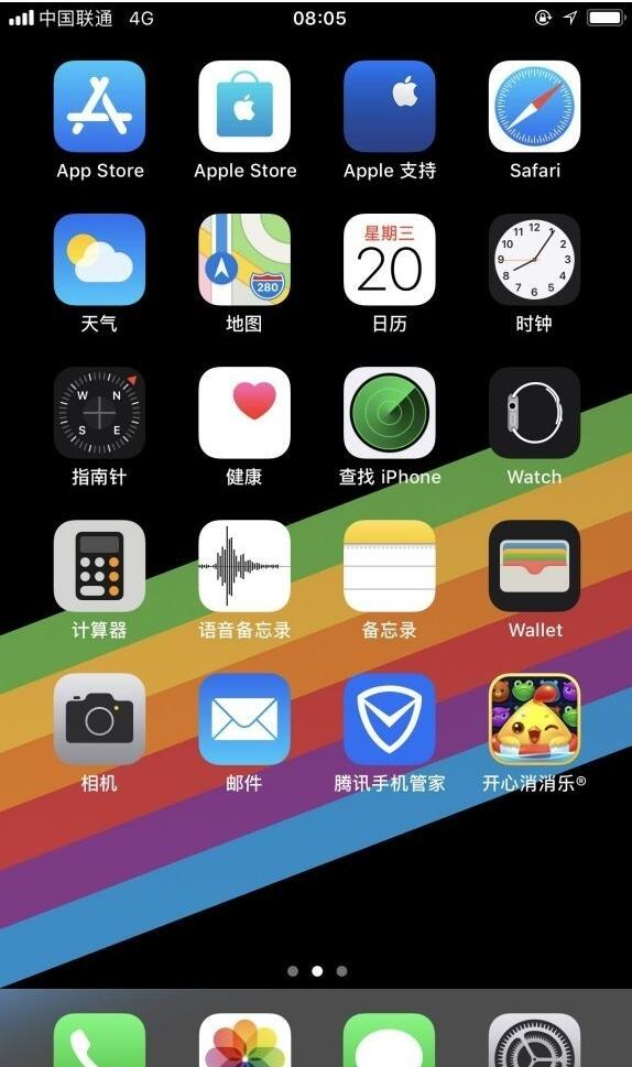 聊天模式开启 看网友们对iOS 11的看法