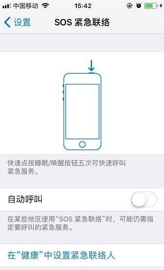 好好利用这些iOS 11设置 提升你的体验