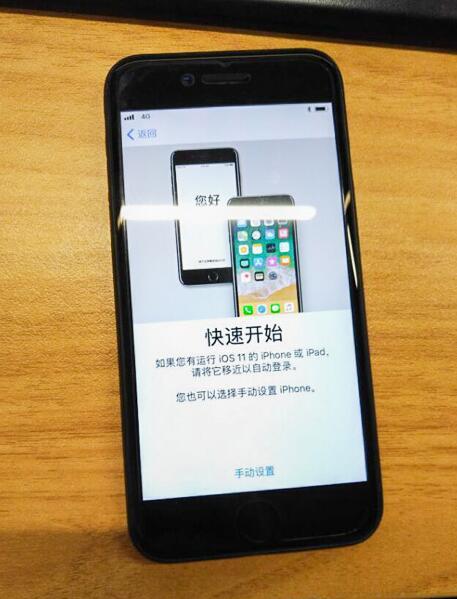 苹果iOS11正式版上你不太容易发现的两个新变化