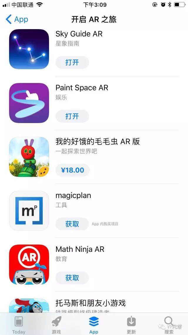 """【高调亮相】苹果爸爸力推的AR,竟出现了这么多""""碰瓷者""""!"""