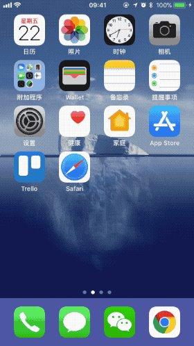 更新iOS11后特别卡?这7招帮你解决苹果系统卡顿问题