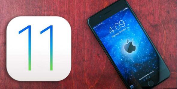 据说iOS 11很耗电 那你有遇到这情况吗?