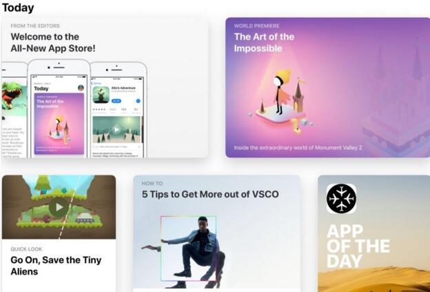 回顾过去 新的App Store其实是回归了初心