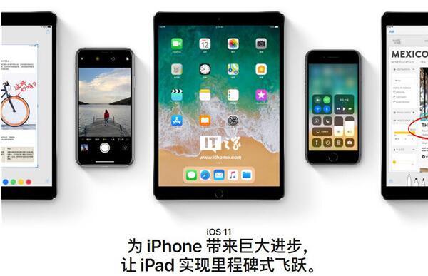 不敌前代:苹果iOS 11推送一周安装率仅24%