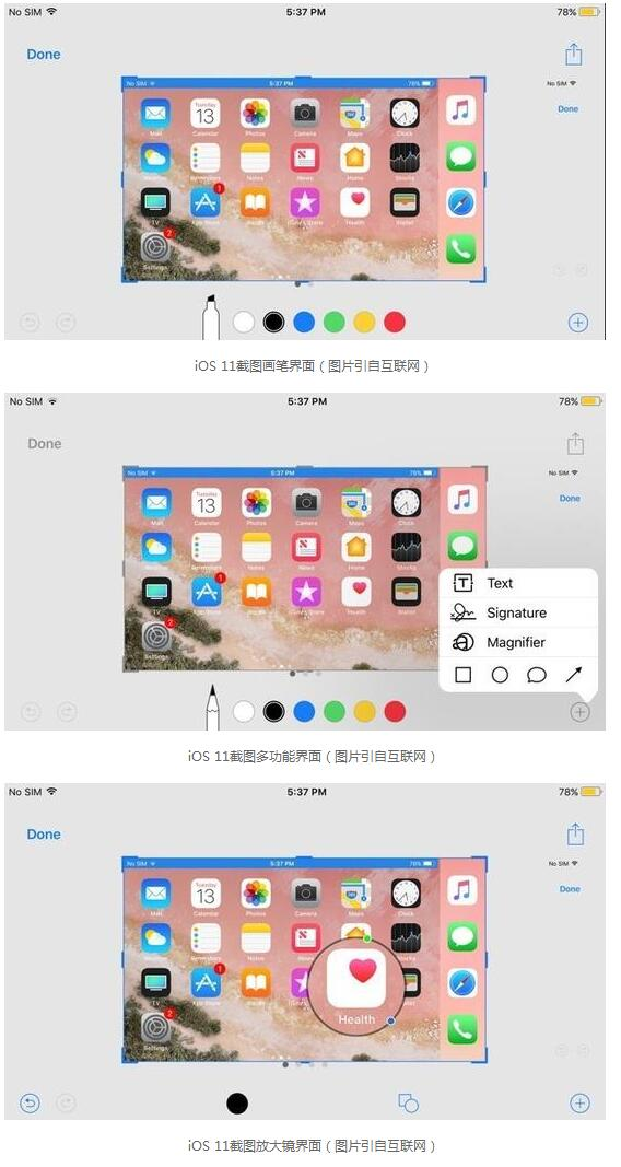 外媒深度评测 不升iOS 11就白瞎用苹果