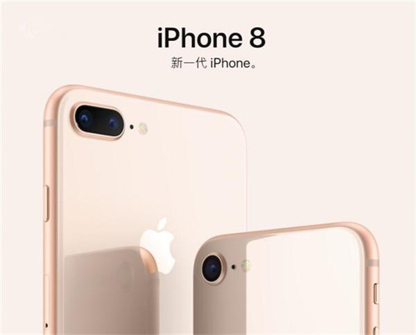 苹果将推出升级补丁:修复iPhone 8/Plus听筒噪音问题