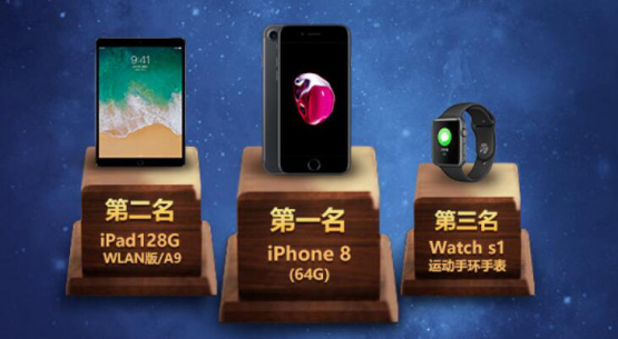 《大天使之剑H5》首发公测1服冲级送iPhone8