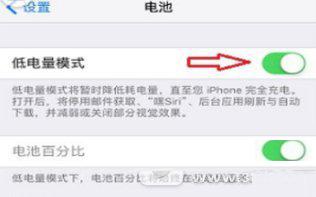 iPhone8/8plus怎么关闭自动更新