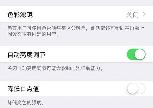 iOS 11升级后常见的几个问题与解决的建议