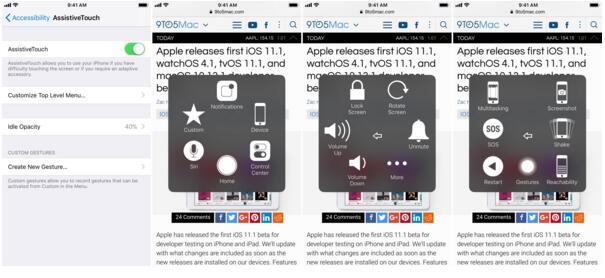iOS 11:无电源按钮的情况如何关闭iPhone