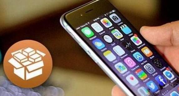 iOS10.2.1越狱工具短暂放出 越狱希望未破灭