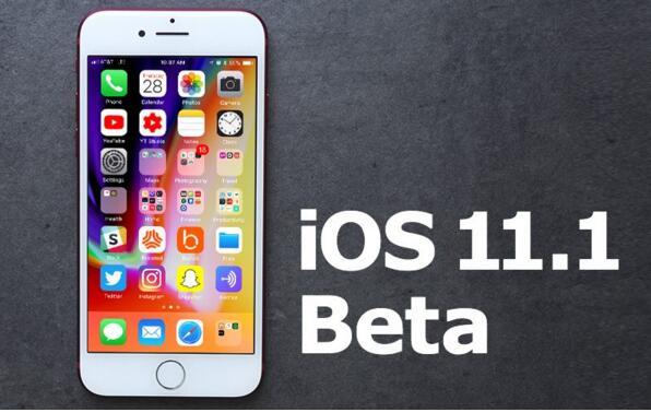 iOS 11.1 beta 2携大量emoji表情如期到来