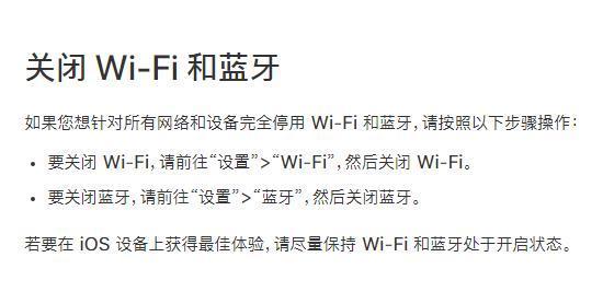 iOS 11控制中心蓝牙WiFi假开关成众矢之的