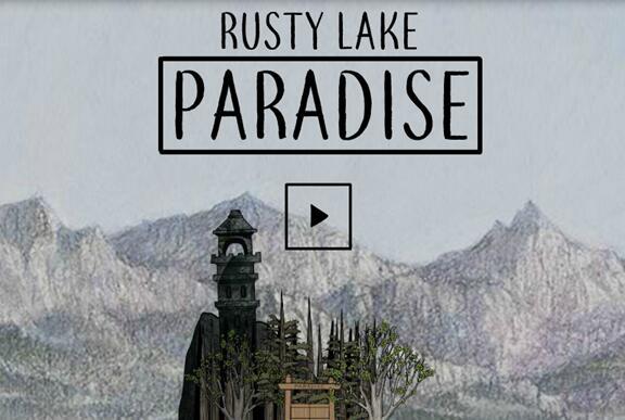 准备好了吗?锈湖系列新作《锈湖:天堂岛》即将推出,又有脑洞可以烧了