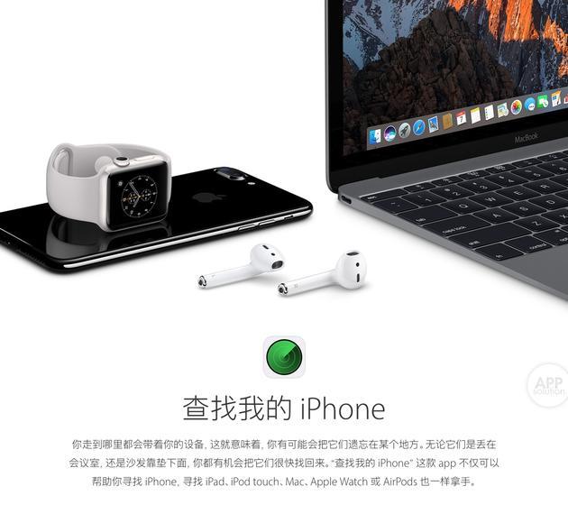 iPhone8新用户上手指南, 5分钟轻松上手
