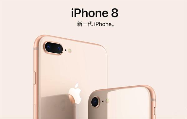你选择不购买 iPhone 8 的最主要原因是?