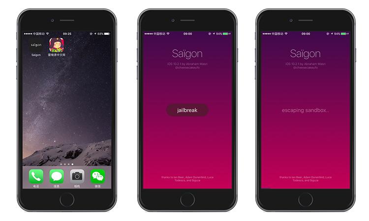 iOS10.2.1越狱工具Saigon正式发布 支持iPhone 6 SE 6S Air2