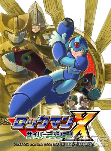 《洛克人X》历代记(上):蓝色英雄的百年反乱战争史