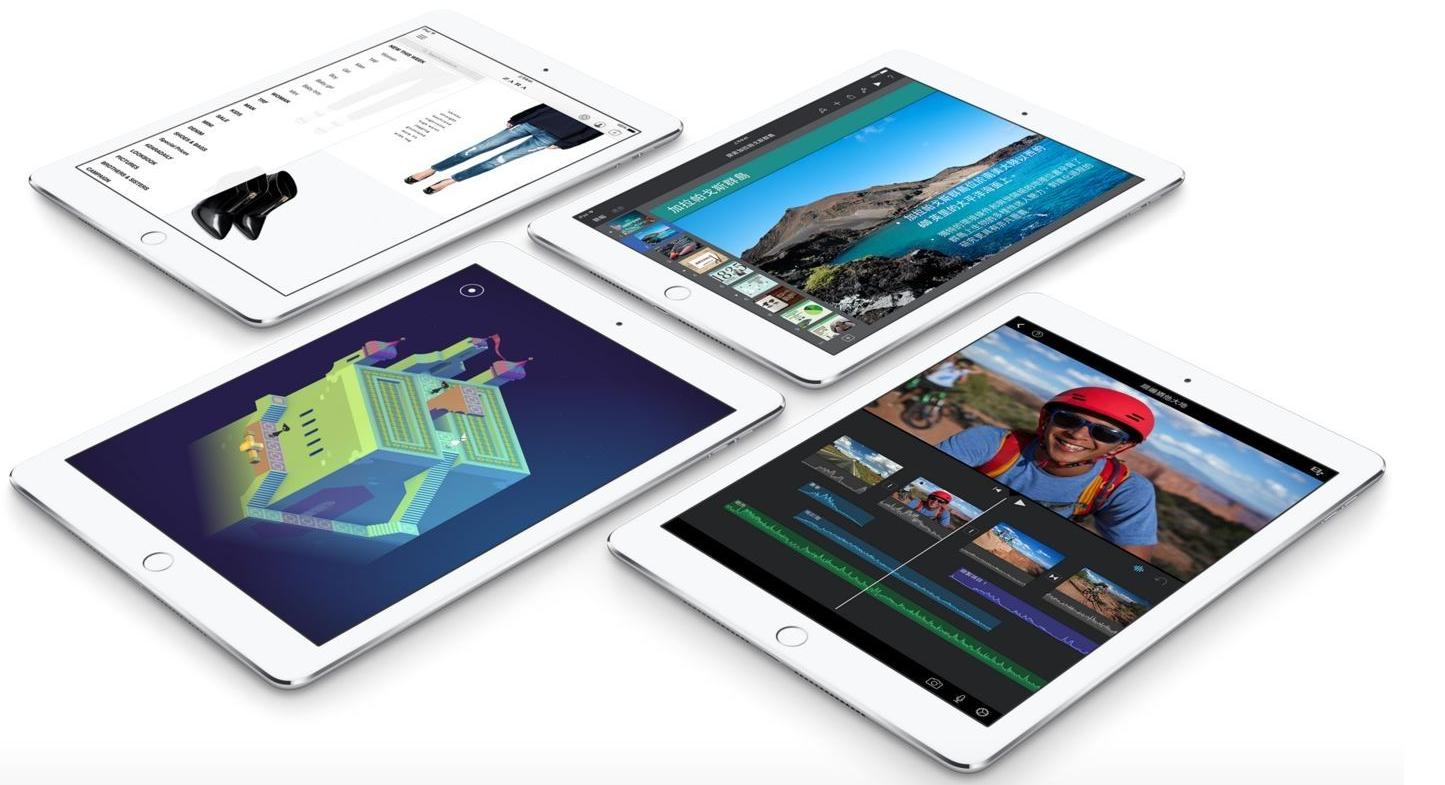 苹果确认今年不会再有新iPad发布会