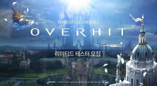 画面惊人!虚幻4引擎手游《OVERHIT》曝光,即将开启封测