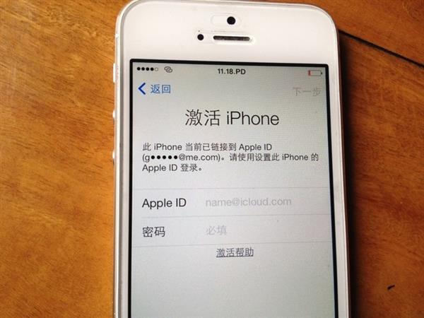无耻小贼偷了我iPhone还想骗我密码?没门