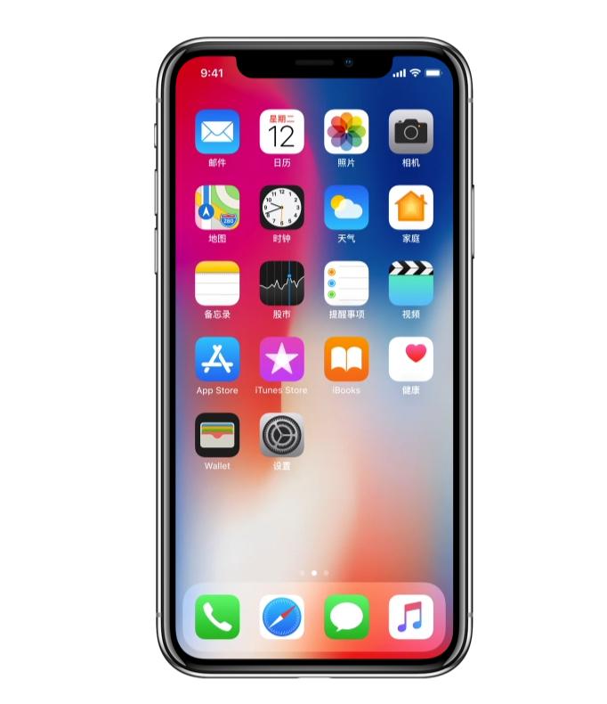 苹果iPhone X全面屏手机值得购买吗?