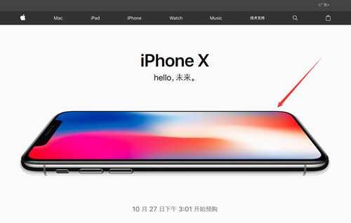 苹果iPhoneX预购指南 各地区版本购买方式及注意事项