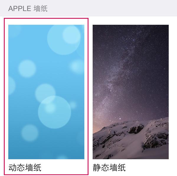 手机烧屏伤不起:用iPhone X前你需要知道这些