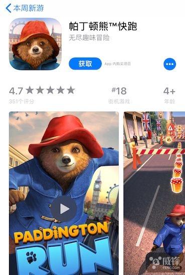 熊出没注意 Gameloft新作《帕丁顿熊快跑》