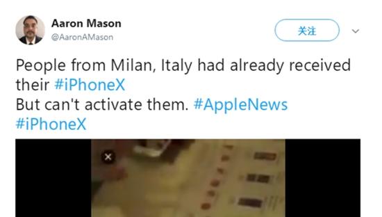 意大利零售店提前激活iPhone X:被苹果封死