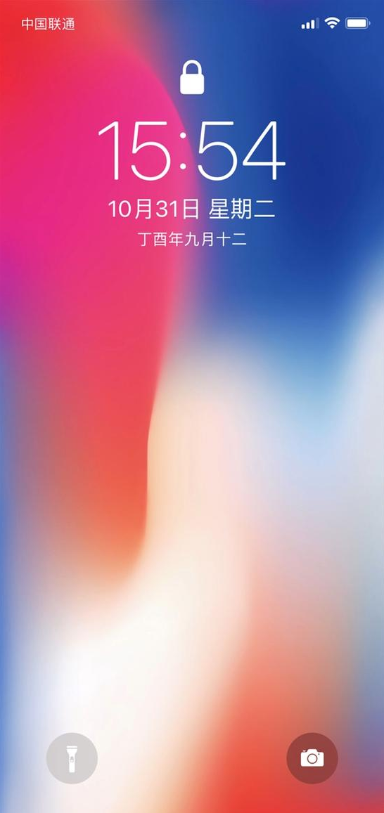 松口气!iPhone X屏幕截图是这样:没有刘海