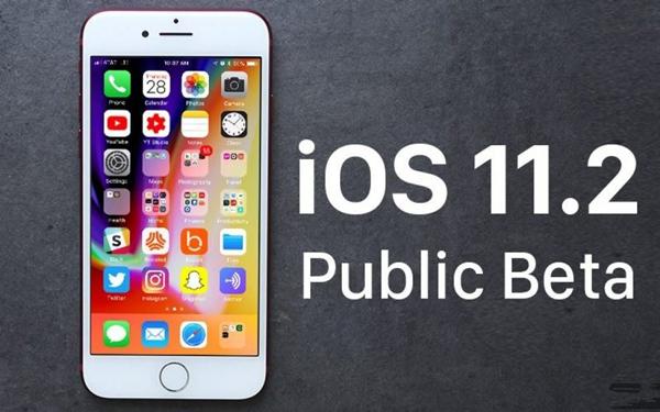 iOS11.2耗电严重吗?iOS11.2值不值得升级?
