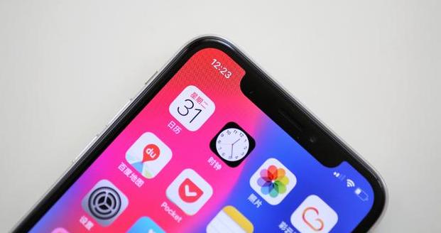 iPhone X会烧屏怎么办?让我们为你支几招