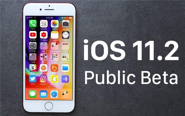 苹果推iOS 11.2第二个公测版 个人转账功能到来